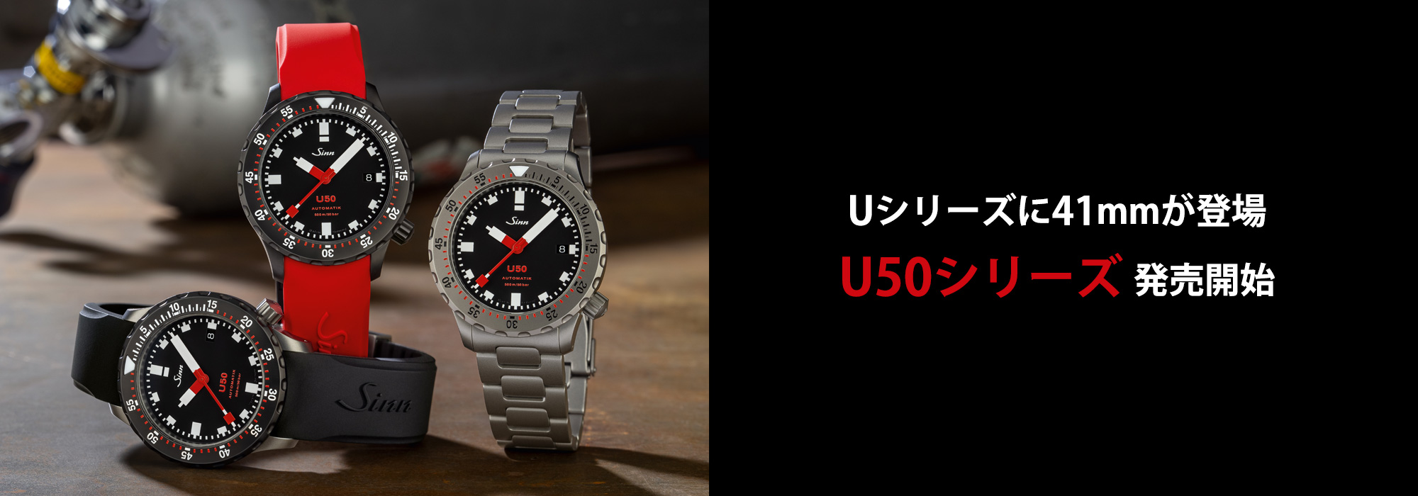 Diving Watches U50